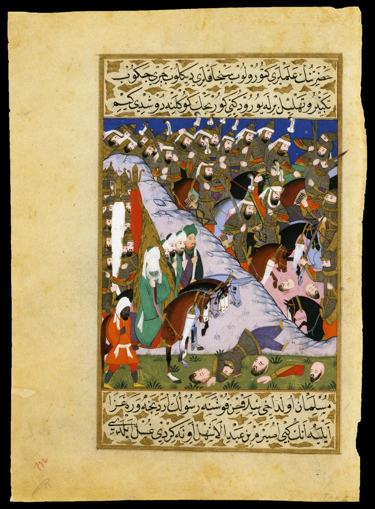 "Miniature from volume 4 of a copy of Mustafa   al-Darir's Siyar-i Nabi (Life of the Prophet)  ""The Prophet Muhammad and the Muslim Army at the Battle of Uhud""  Turkey, Istanbul; c. 1594"