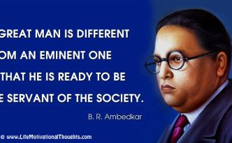 Dr. B R Ambedkar Quotes Motivational Thoughts Images, Wallpapers, Photos, Pictures