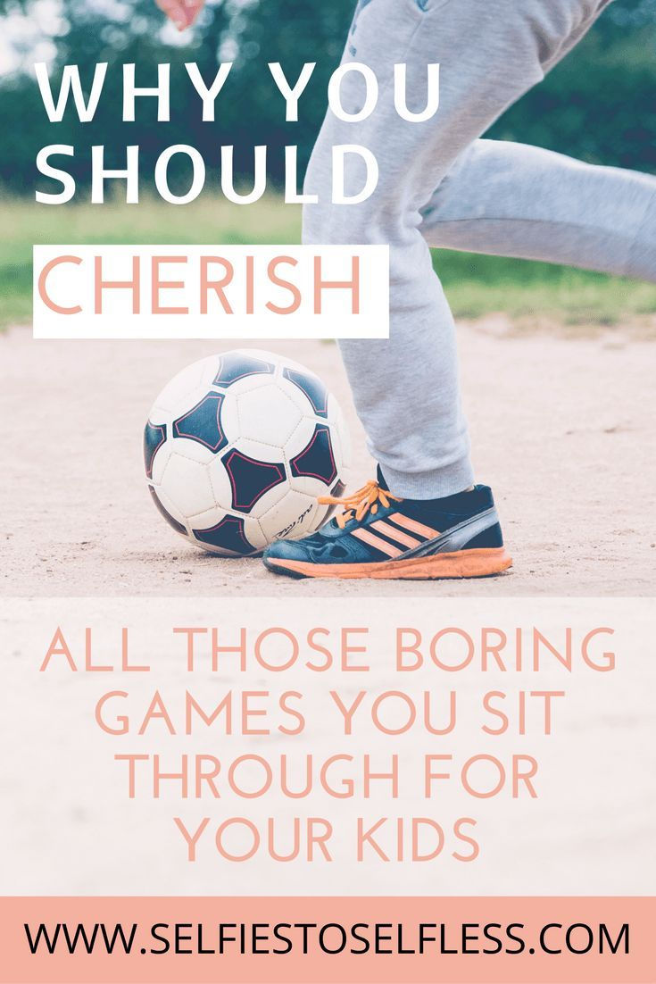 Why You Should Cherish All Those Boring Kids Games