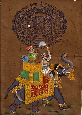 Indian Miniature Painting Rajasthani Rajput Folk Ethnic Art Vintage Stamp Paper