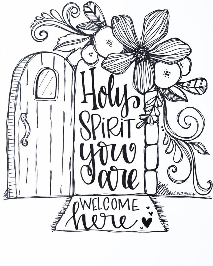Légend image regarding free printable bible journaling pages