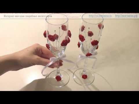 "Свадебные бокалы ""Букет красных роз"" - YouTube"