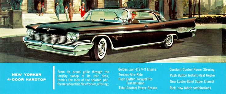 https://flic.kr/p/bqeRuU | 1959 Chrysler New Yorker 4-Door Hardtop