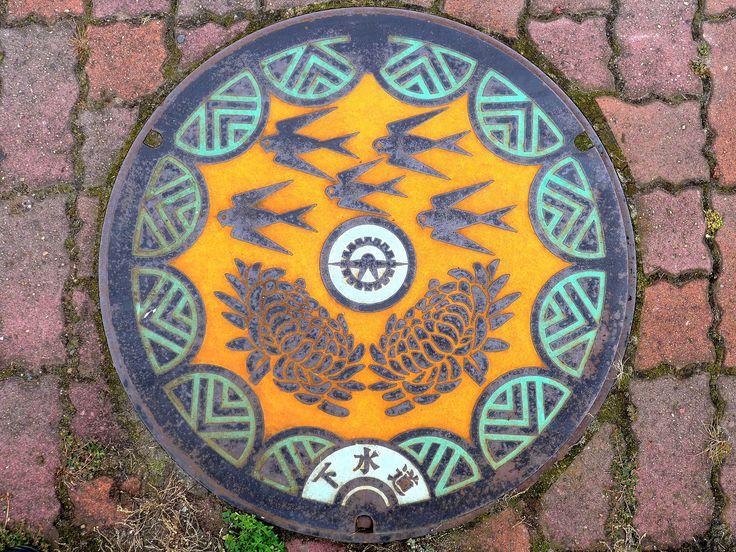 https://flic.kr/p/QWvLmQ | Tsubame Nigata, manhole cover (新潟県燕市のマンホール)