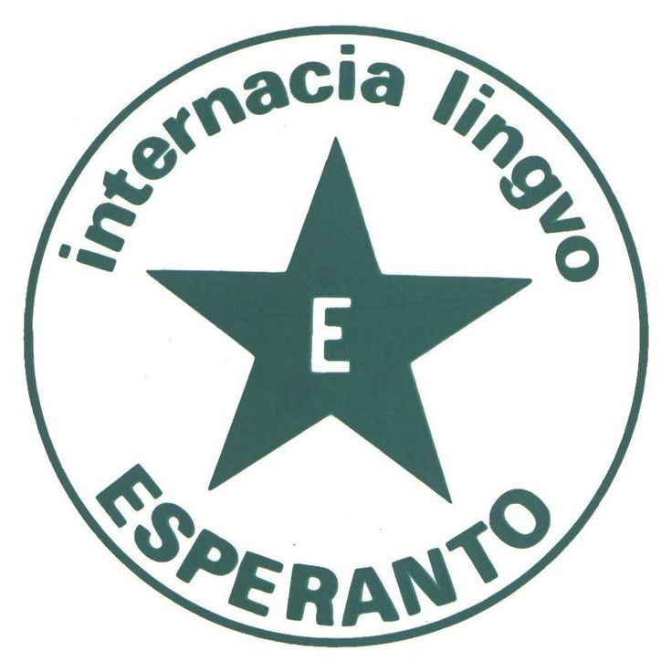 esperanto vs english Esperanto is a language designed to be easy to learn and to speak esperanto is  somewhat different than english, although many words in esperanto have a.