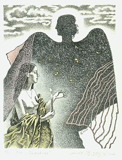 Литографии к изданию Габриэль Гарсиа Маркес «СТО ЛЕТ ОДИНОЧЕСТВА»