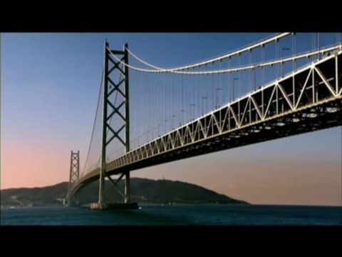 The Akashi Kaikyo Bridge