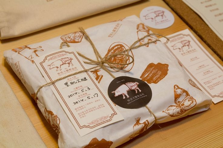 Really pretty pork #packaging PD