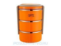 Коробка для завтрака Gipfel 5783 ― описание, цена, отзывы: купить в интернет-магазине posudarstvo.ru с доставкой по Москве