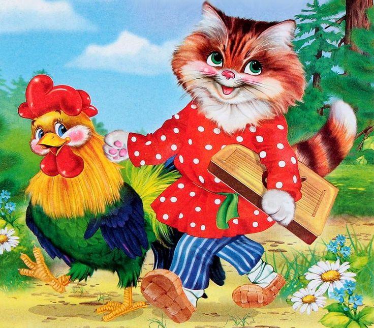 Картинки героев из сказки кот петух и лиса