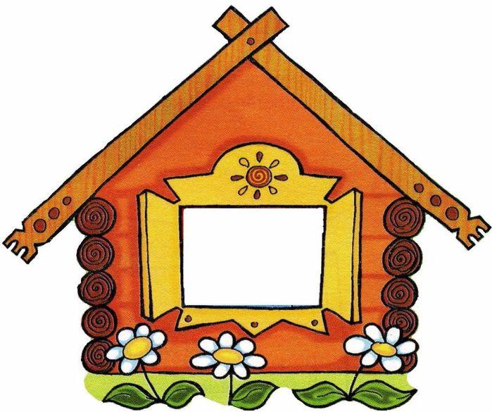 Картинки домика для детей с окошками, картинках