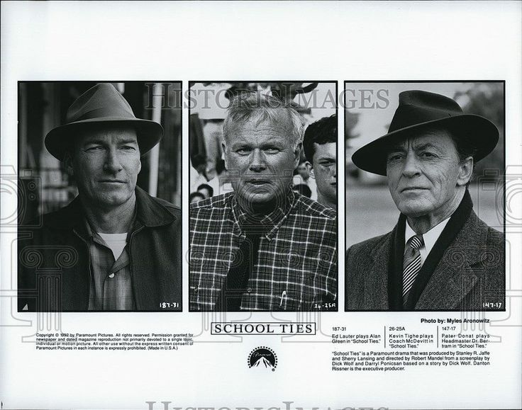 1992 Press Photo Ed Lauter Kevin Tighe Peter Donat School Ties Drama Movie Film