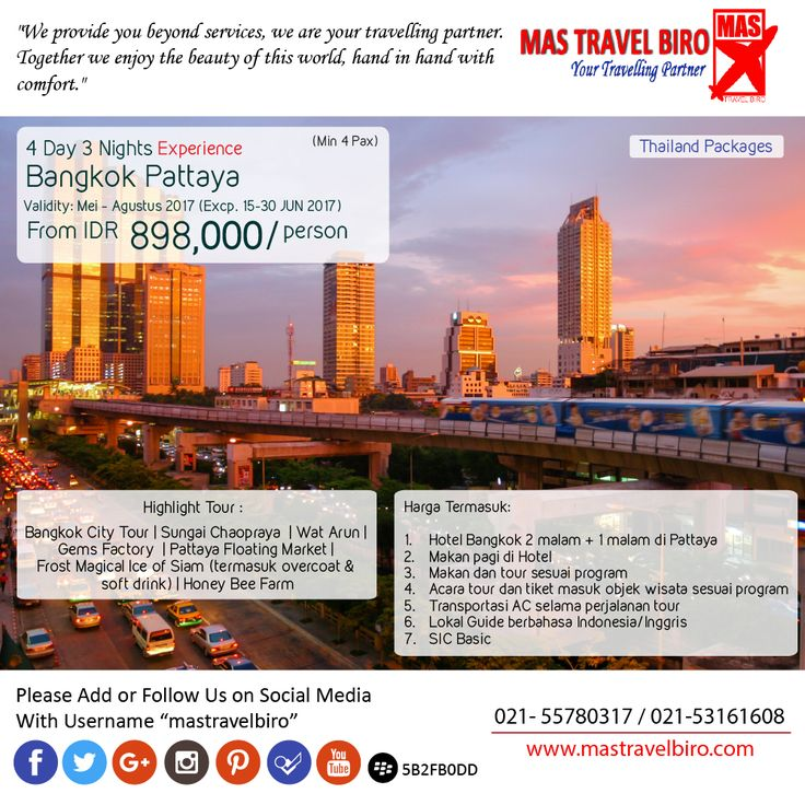 Bangkok Pattaya Experience from IDR 898.000/Person , Book Now Travellers !! ;) #mastravelbiro #pakettourmurah #tourthailand #thailand
