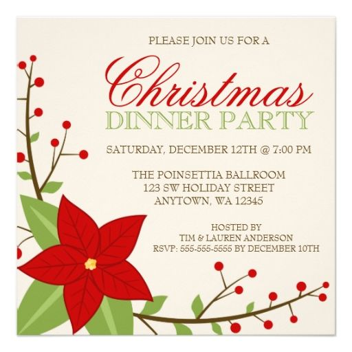Work Christmas Party Invites: 8 Best Work Images On Pinterest