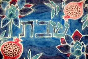 Glue Batik Challah Cover (it calls for white glue but I have read elsewhere that Elmer's Blue Gel Glue works better)
