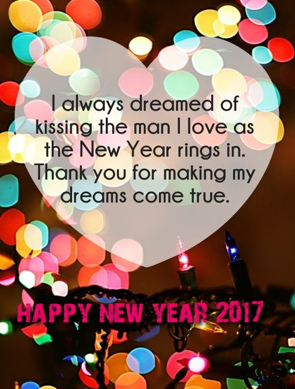 Romantic Happy New Year Quotes 2017