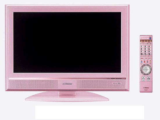 pink TV & remote--I want a computer screen like this