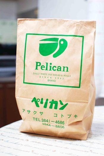 店名にもなっているペリカンのロゴが可愛いパン屋さんは、観光スポットが多く点在する浅草で昭和24年の創業当時から変わらない味を提供しています。