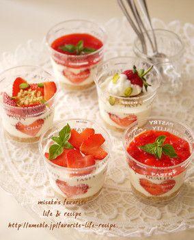 ハートな苺のカップレアチーズケーキ|レシピブログ