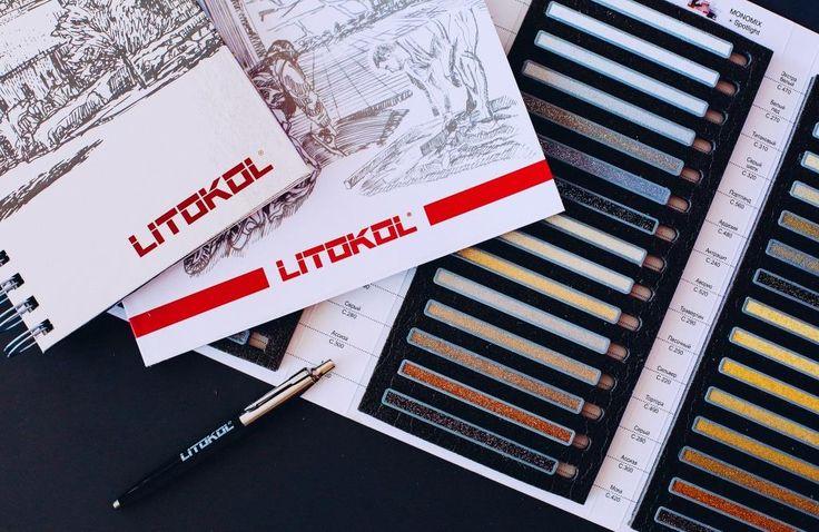 Генеральный каталог LITOKOL