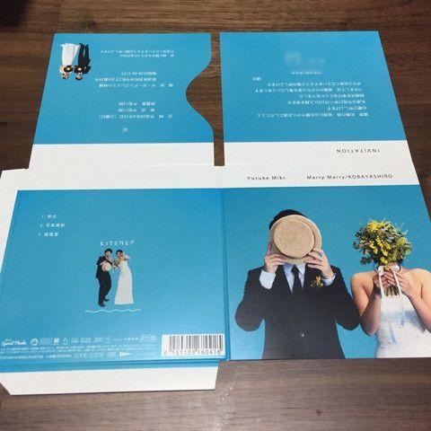 CDジャケット風、招待状完成!! の画像 marry marry