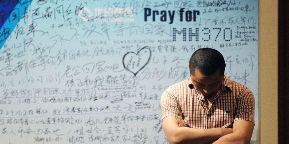 """Vol MH370: """"du matériel non identifié"""" échoué en Australie"""