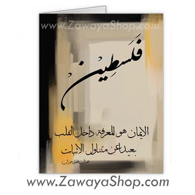 10 best islamic greeting cards images on pinterest greeting cards islamic greeting cards m4hsunfo Gallery