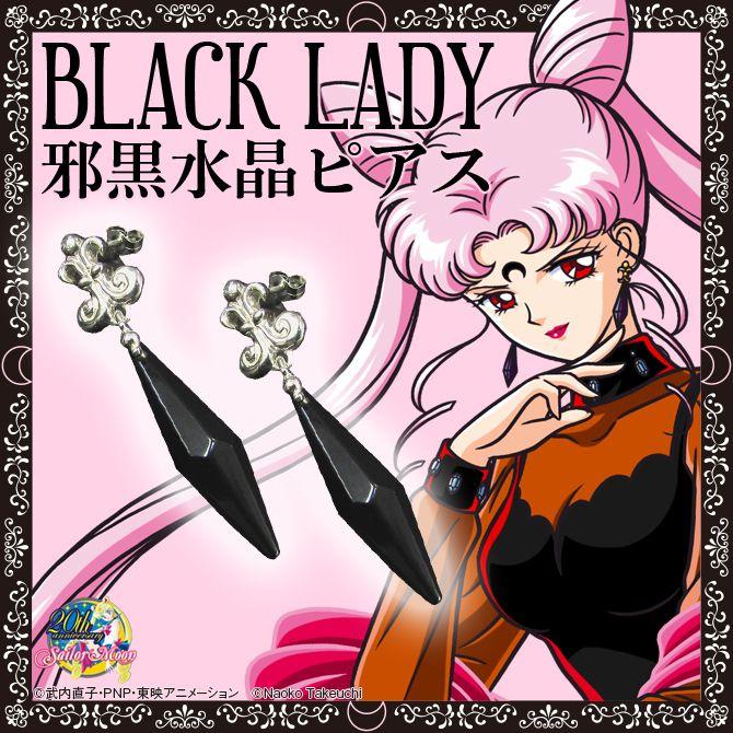 """sailor moon"" ""sailor moon merchandise"" ""sailor moon jewelry"" ""sailor moon black lady"" earrings ""evil black crystal"" ""wicked lady"" ""sailor moon earrings"" jewellery bandai shop anime japan 2016"