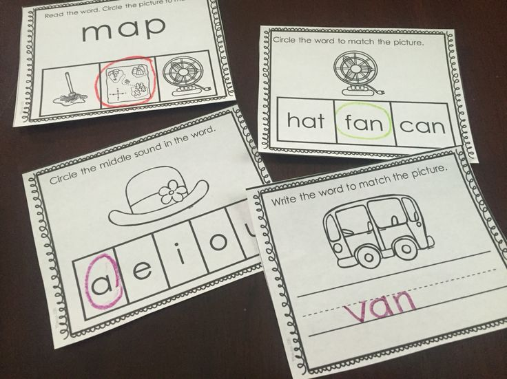 Kindergarten Exit Tickets - CVC short a words freebie. Quick and easy assessment tool to guide instruction in your classroom
