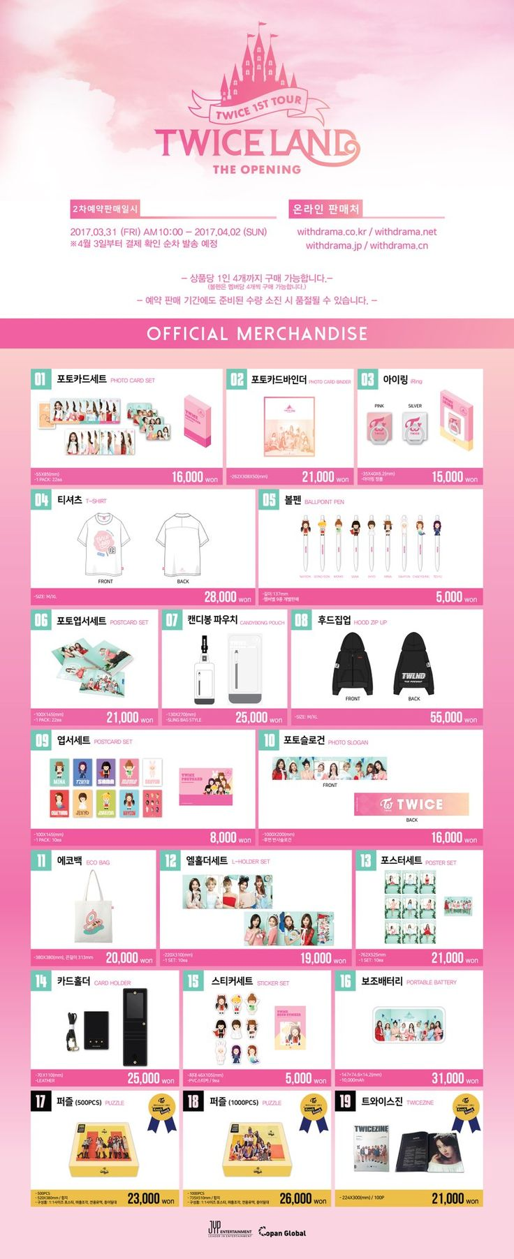 TWICE retweeted:       TWICELAND - The Opening - OFFICIAL MD ONLINE SALE  LAST PRE-ORDER  2017.03.31 - 04.02  m.withdrama.co.kr  #TWICE #트와이스 #TWICELAND