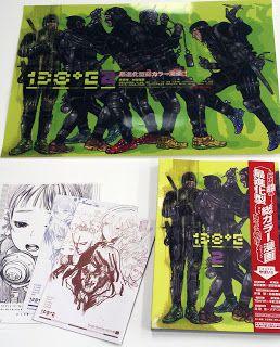 138E Issue 02 Cover design. Cover illustration by Q-Hayashida of 'Dorohedoro' fame.