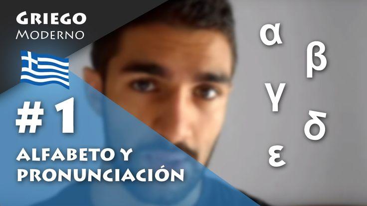 #1 Alfabeto y pronunciación | GRIEGO MODERNO