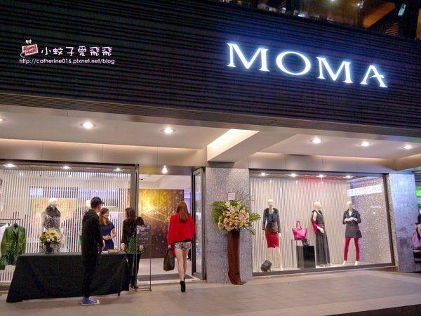 MOMA招牌