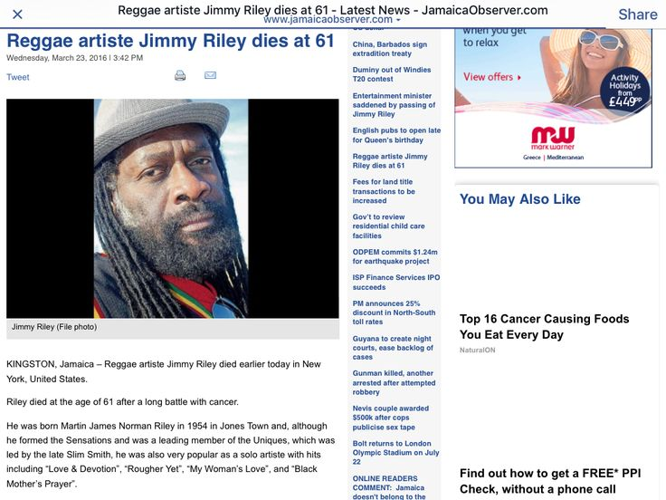 Jamaica Obsever Article