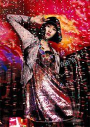 モデル橋本愛さんが登場するルミネ2013年秋の広告「Dramatic Woman」の舞台裏に迫ります!リラックスモードの時にも、自らの光で光を集める女優気分なプライベートスタイルの提案です。橋本愛さん着用の衣装プレゼントも実施中!