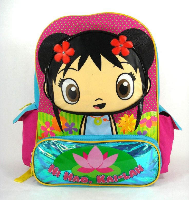 1000 Images About Cool Lunch Box And Lunch Bag On Pinterest