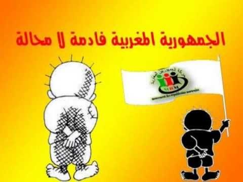 ما هي التنمية البشرية في القاموس الملكي المغربي ؟ خطيرهههههههههههههههههه
