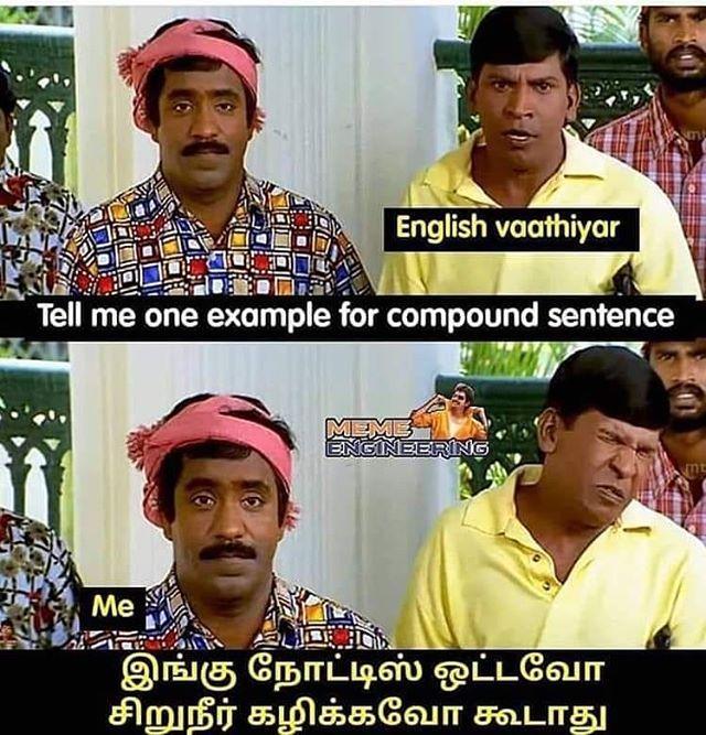 Naughty Boy Bgm Jack Sparrow Memes Tamil Goals Meme Jacksparrow Memes Tamil Tag Naughty Boy Bgm Jack Spa Vadivelu Memes Love Memes Jack Sparrow Meme