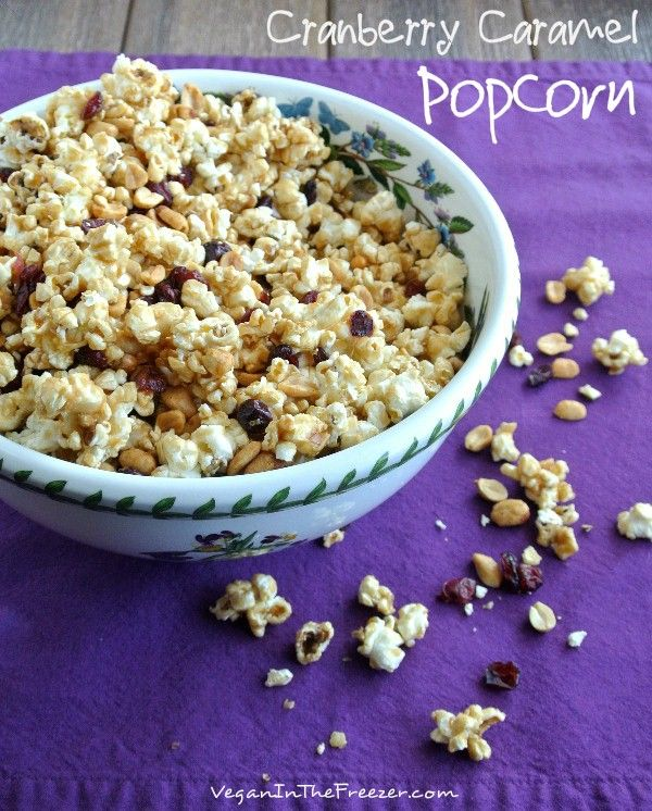 Cranberry Caramel Popcorn has a lovely light sweetness and a little bit of cranberry  tartness for just the right balance.