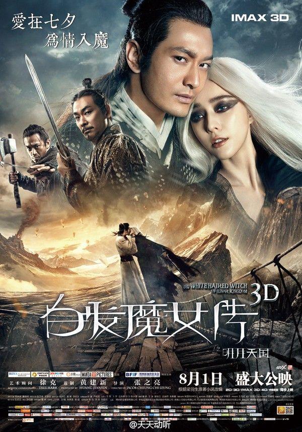 Phim Bạch Phát Ma Nữ 3D