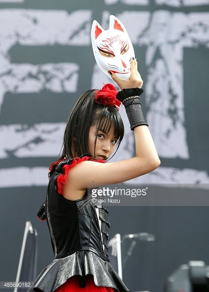 Su-metal of Babymetal performs on Day 2 of the Reading Festival at Richfield Avenue on August 29, 2015 in Reading, England.