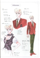 Haruka Concept Art - Sailor Moon Wiki