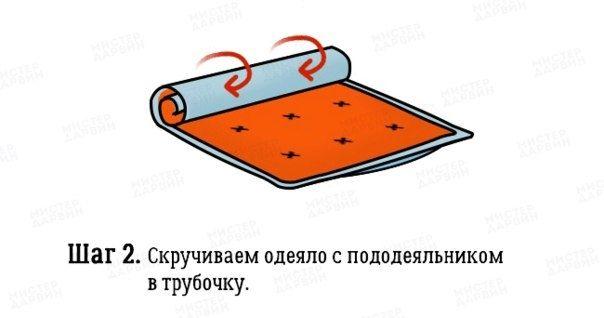 Лёгкий способ заправить одеяло в пододеяльник 3