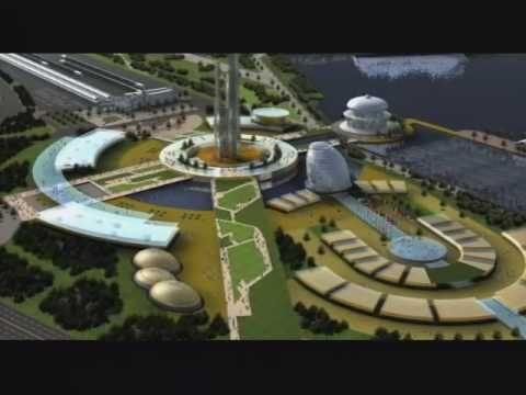 YEOSU EXPO 2012