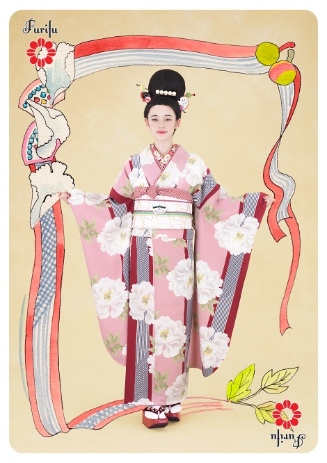 コレクション きもの|きもの * ふりふ kimono Furifu 2012Autumn http://www.furifu.com/collection/#