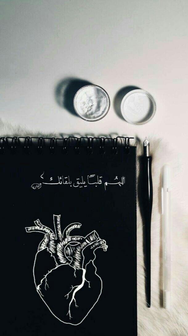 خلفيات صور افتار هيدر تمبلر صوره صور كلام Love Quotes Wallpaper Arabic Quotes Quran Quotes Love
