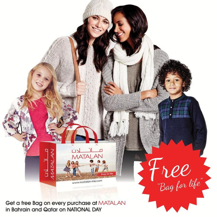 Get a free Bag on every purchase at MATALAN in Bahrain City Centre and Gulf Mall Qatar on NATIONAL DAY  www.matalan-me.com/mailer  #Matalanme #MatalanAW15 #GoodQuality #GreatPrice #MakesFashionSense #Bahrain #nationalday #bahrainnationalday #CityCentreBahrain #gulfmallqatar