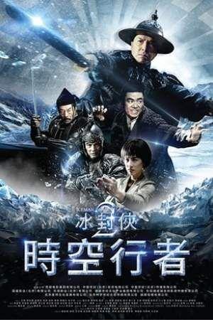 The Frozen Hero Ii Watch Movies Online Free Hd Quality 2019