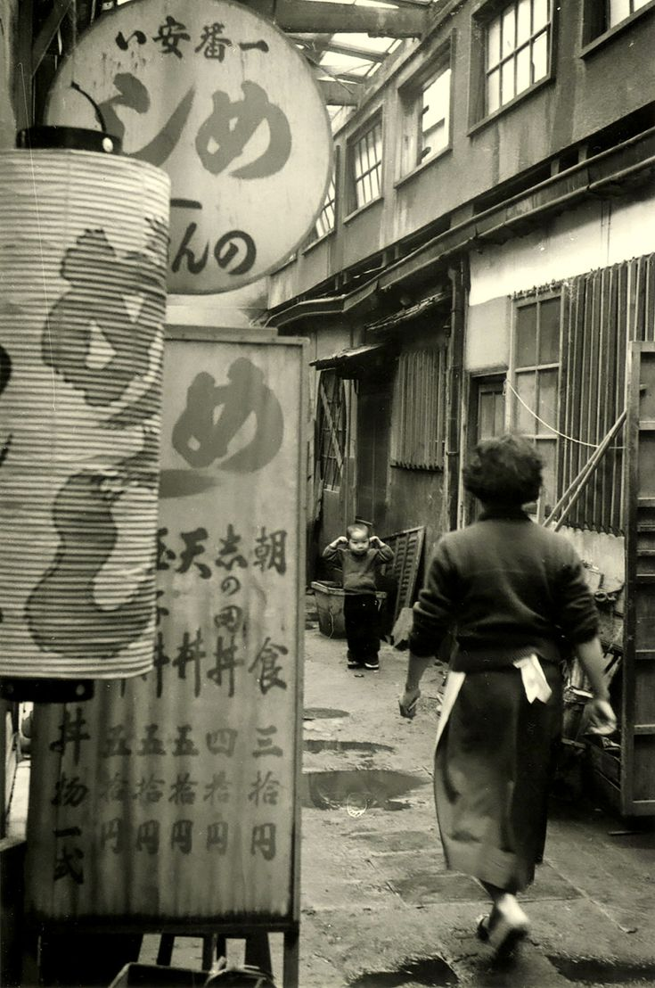 Nagoya Osu, 1955 by Kansuke Yamamoto