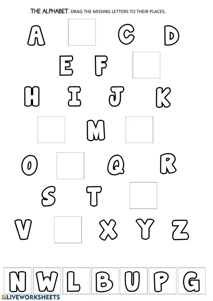 Missing Letters Worksheets Pdf the Alphabet Online and Pdf
